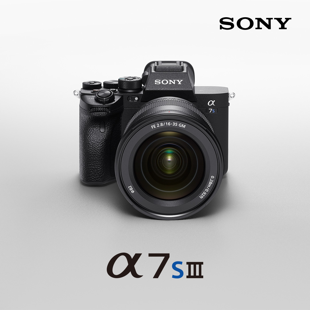 The Long Awaited Sony A7S III