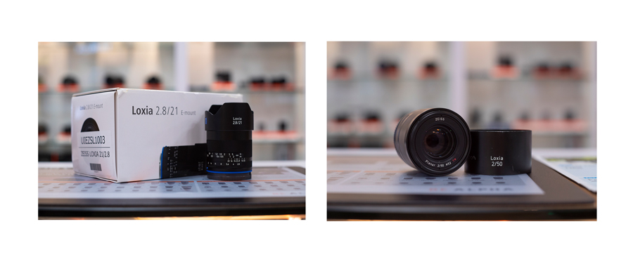 Used Dept Feature - Zeiss Loxia Lenses