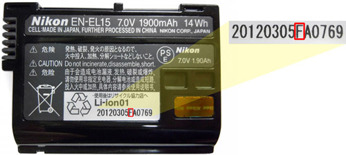 EN-EL15 Rechargeable Li-ion Battery Service Advisory in