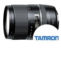 Tamron giveaway