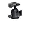 Manfrotto 496RC2 Compact Ball Head withRC 2 QR Plate