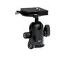 Manfrotto 498RC4 Midi Ball Head withRC4 QR Plate