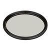 B+W 67mm KSM Circular Polarizer MRC Nano Filter