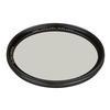 B+W 82mm KSM Circular Polarizer MRC Nano Filter