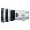 Canon EF 400mm f/4 DO IS II USM Super Telephoto Lens - White