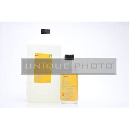 Kodak 5 Gallons Rapid Fixer Solutions A  and  B for Black  and  White Film