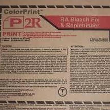 Fuji 25g CP-RA P2 Bleach Fix  and  Replenisher