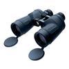 Fujinon Polaris 7x50 FMTR-SX Binoculars - Black