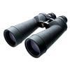 Fujinon Polaris 16x70 FMT-SX Binoculars - Black