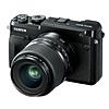 Fujifilm GFX 50R Medium Format Mirrorless Camera with GF45mm Lens