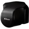 Nikon CB-N1000SA Leather Body Case Set for Nikon 1 V1 (Black)