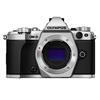 Olympus OM-D E-M5 Mark II Mirrorless Micro 4/3 Digital Camera Body - Silver