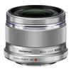 Olympus M.Zuiko 25mm f/1.8 Standard Lens for Micro 4/3 System - Silver