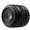 Panasonic Lumix G 45mm f/2.8 ASPH. Short Telephoto Lens - Black
