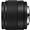 Panasonic Lumix G 25mm f/1.7 ASPH Lens