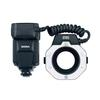 Sigma EM-140DG Ring Flash for Nikon