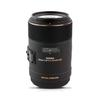 Sigma EX DG OS HSM 105mm f/2.8 Medium Telephoto Macro Lens for Nikon - Black