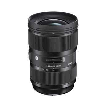 Sigma 24-35mm F2 DG HSM Art Lens for Nikon