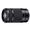 Sony 55-210mm f/4.5-6.3 OSS E-Mount Zoom Lens - Black