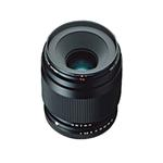 Canon EF 100mm f/2.0 USM Telephoto Lens [L] - Excellent