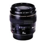 Canon Telephoto EF 85mm f/1.8 USM Autofocus Lens [L] Excellent