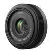 Used Panasonic 20mm f/1.7 Lumix G ASPH - Excellent