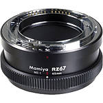 Used Mamiya RZ 45mm Extension Tube - Good