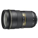 Used Nikon 24-70MM F2.8G ED AF-S Lens [L] - Good