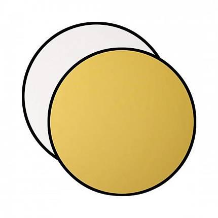 Westcott 40 inch 2-in-1 Gold/White Reflector