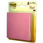 Post It Notes 4-Pk x 50 Sheets 3in x 3in Assorted Colors (3M Brand)